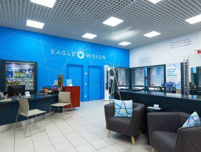 0f845944f26 Prillipoed - Eagle Vision - Sind ootavad 7 kauplust üle Eesti